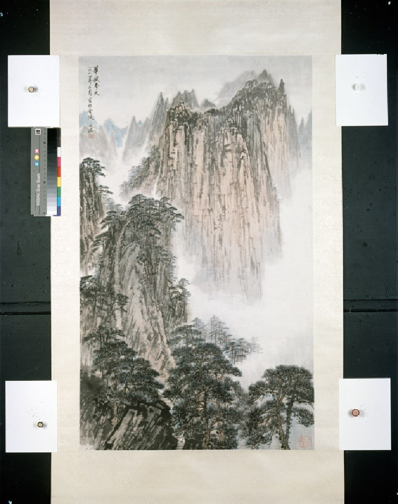 Plum blossom (EA1965.62, front, painting only           )