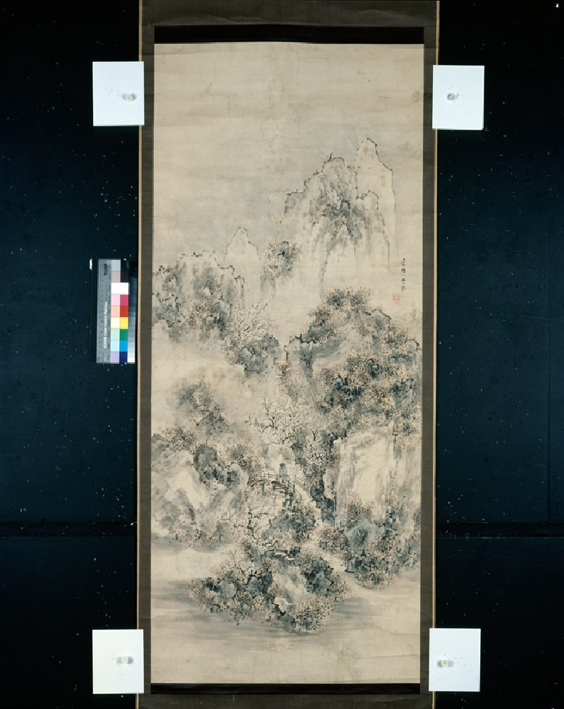 Figure in a mountainous landscape (EA1966.149, front            )