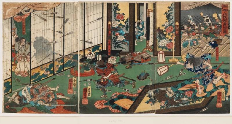 Yoritomo's night-attack on the palace of Yamaki (EA1966.17, front           )