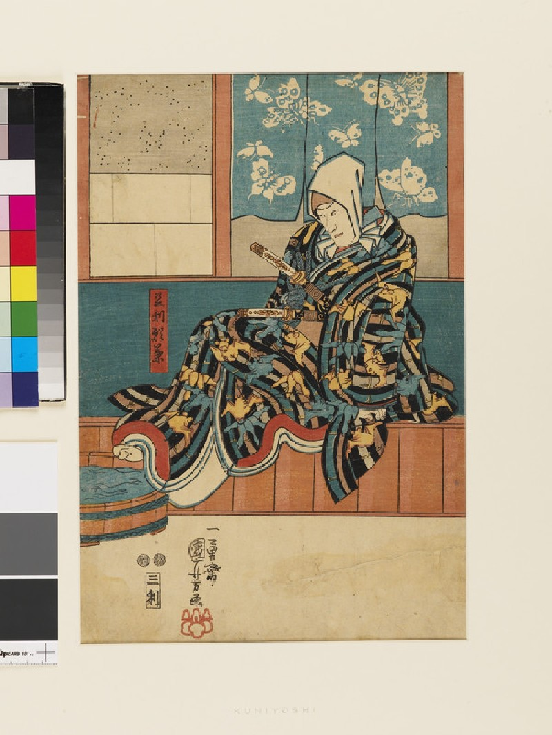 Ichikawa Danjūrō VIII as Ashikaga Yorikane (front           )