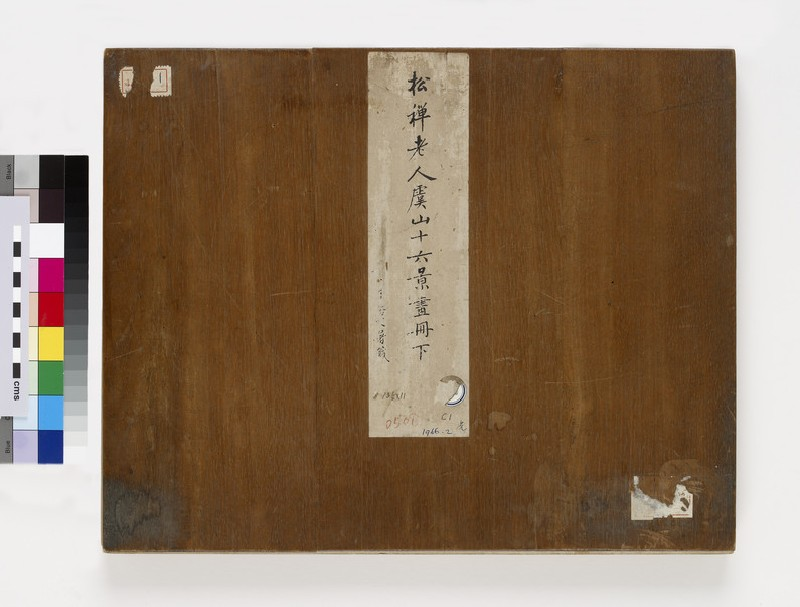Eight paintings and their cover from Remains at Mount Yu album (EA1966.2)