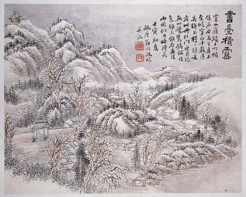 Eight paintings and their cover from Remains at Mount Yu album (a, front          )