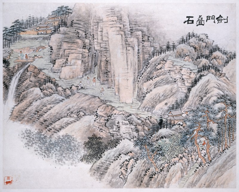 Rocks of the Jianmen Cliff (EA1966.2.b, front            )