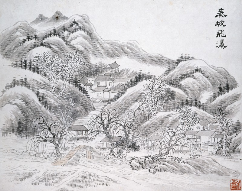 Qinpo Waterfalls (EA1966.2.h, front            )