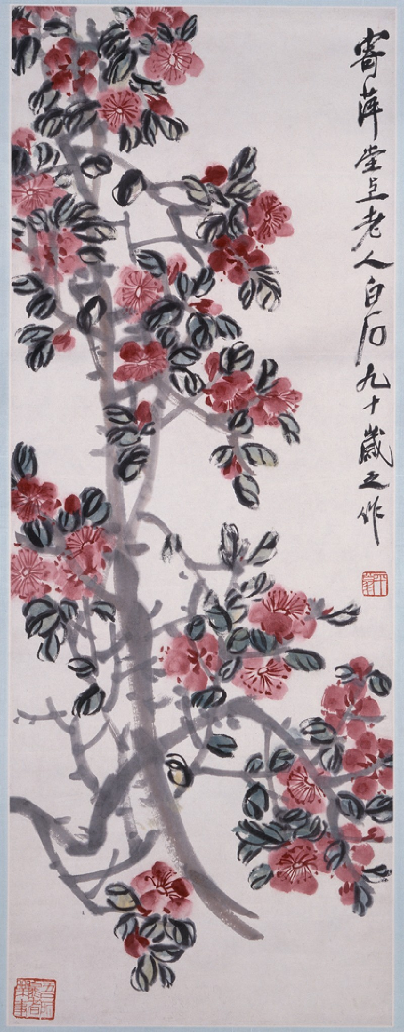 Plum blossom (front, painting only           )