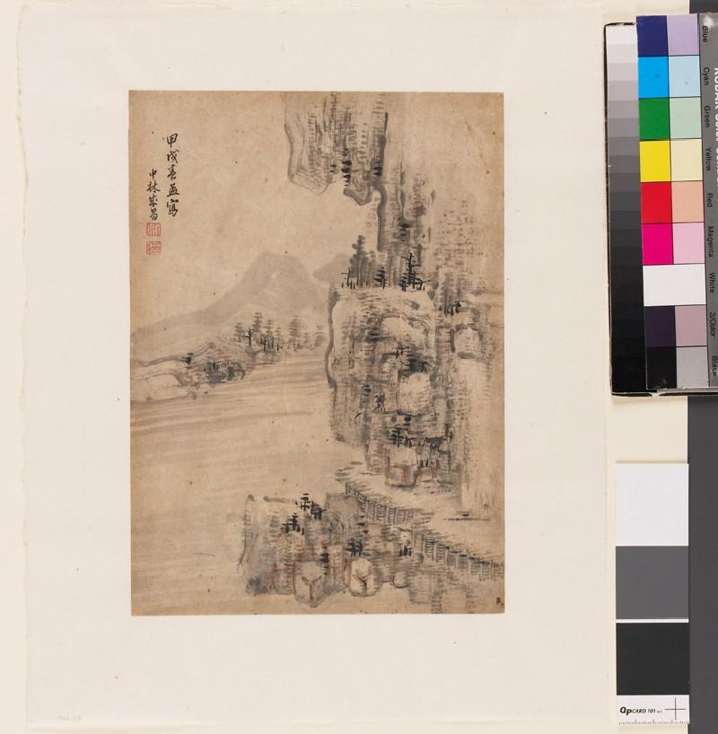 Riverside landscape (EA1966.98, front           )