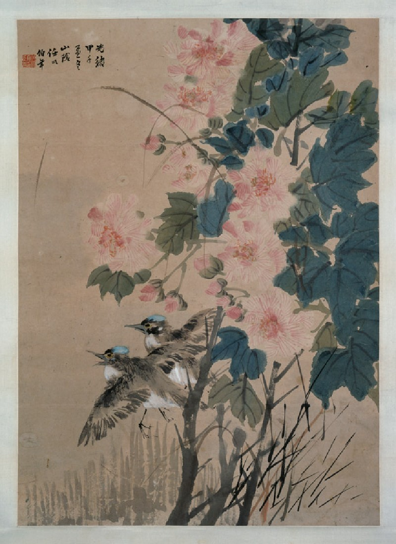 Hibiscus and flying kingfishers (EA1967.14, front           )