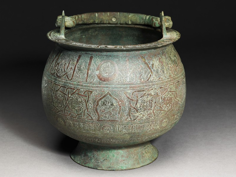 Bucket inscribed with good wishes and zodiacal signs (oblique          )