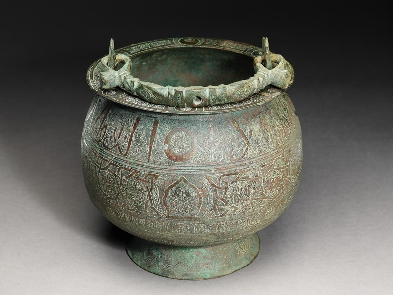 Bucket inscribed with good wishes and zodiacal signs (EA1969.8, oblique          )