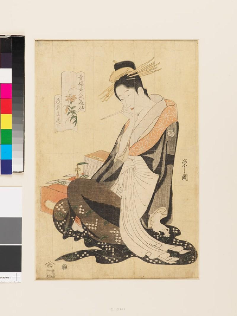 The Courtesan Morokoshi of Echizen-ya (front            )