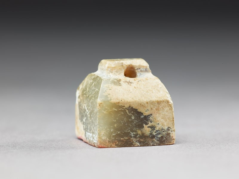 Jade seal with square base (EA1970.26, side           )