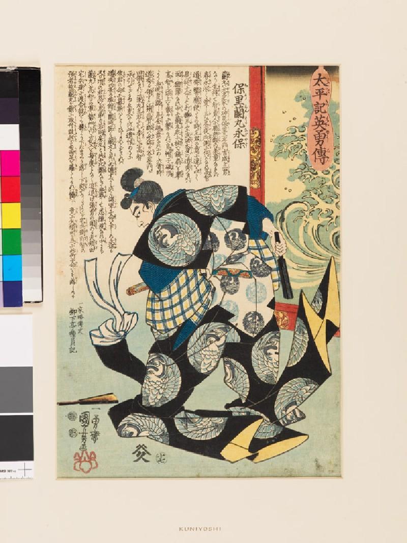 The warrior Hori Ranmaru Nagayasu (Mori Ranmaru Nagasada) knocking off Takechi Michihide's court cap