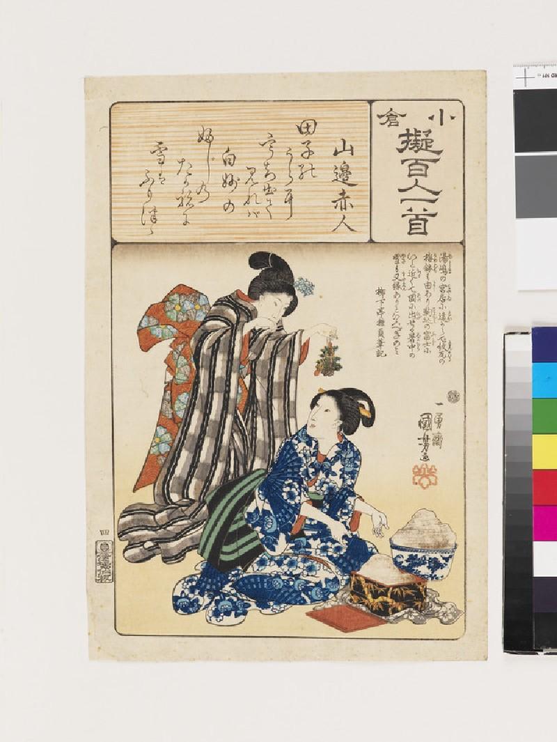 Yamabe no Akahito (EA1971.112, front            )