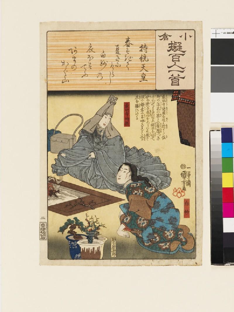 The Empress Jitō (front            )