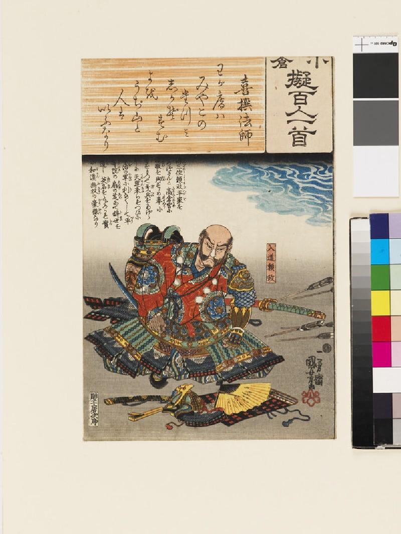 Kisen Hōshi (EA1971.121, front            )