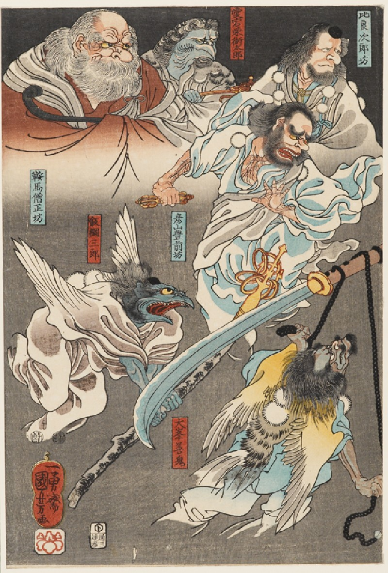 Minamoto Yoshitsune fights Benkei on Gojō Bridge, with the help of tengu demons (EA1971.160.b, front              )