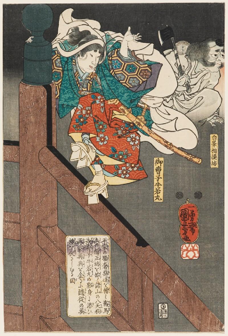 Minamoto Yoshitsune fights Benkei on Gojō Bridge, with the help of tengu demons (EA1971.160.c, front              )