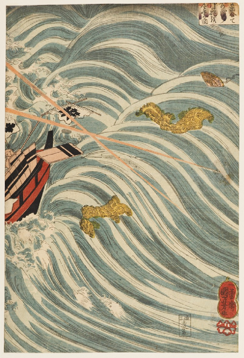The Taira Ghosts Attacking Yoshitsune's Ship (EA1971.161.a, front              )