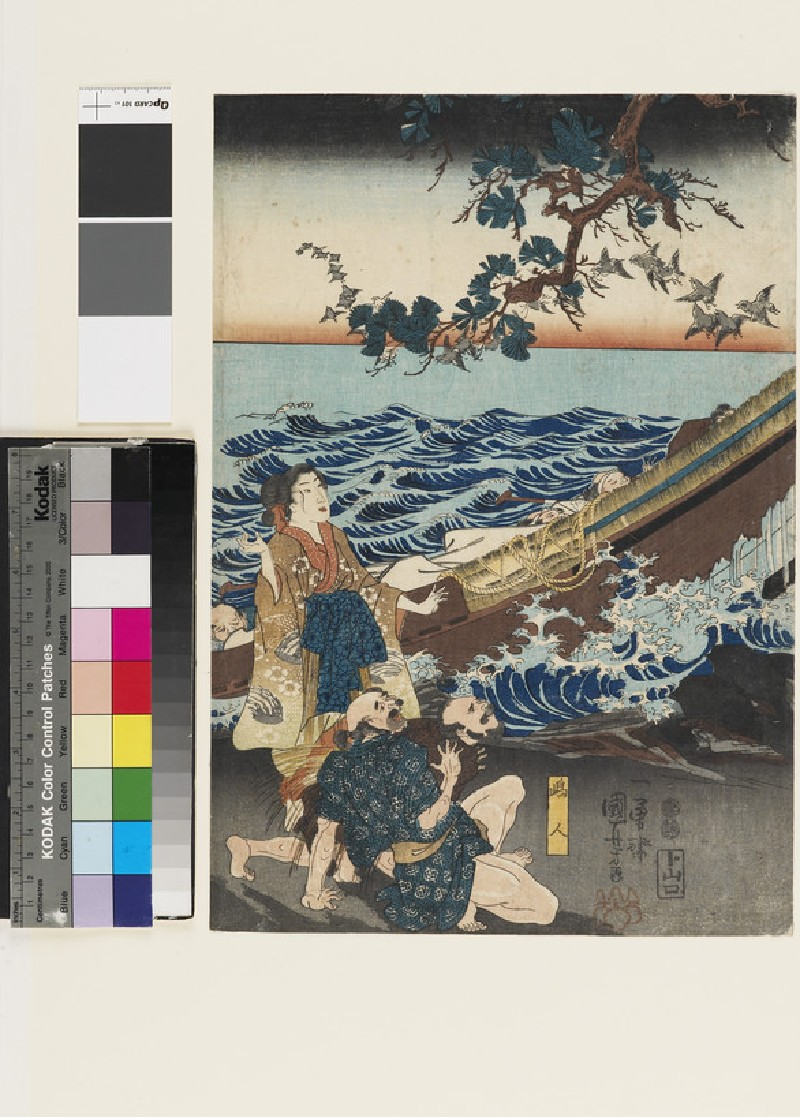 Minamoto no Tametomo Holding a Black Fan with a Red Circle, Watches his Retainer Oniyasha Shouldering a Stranded Boat off a Rock (EA1971.163.c, front              )