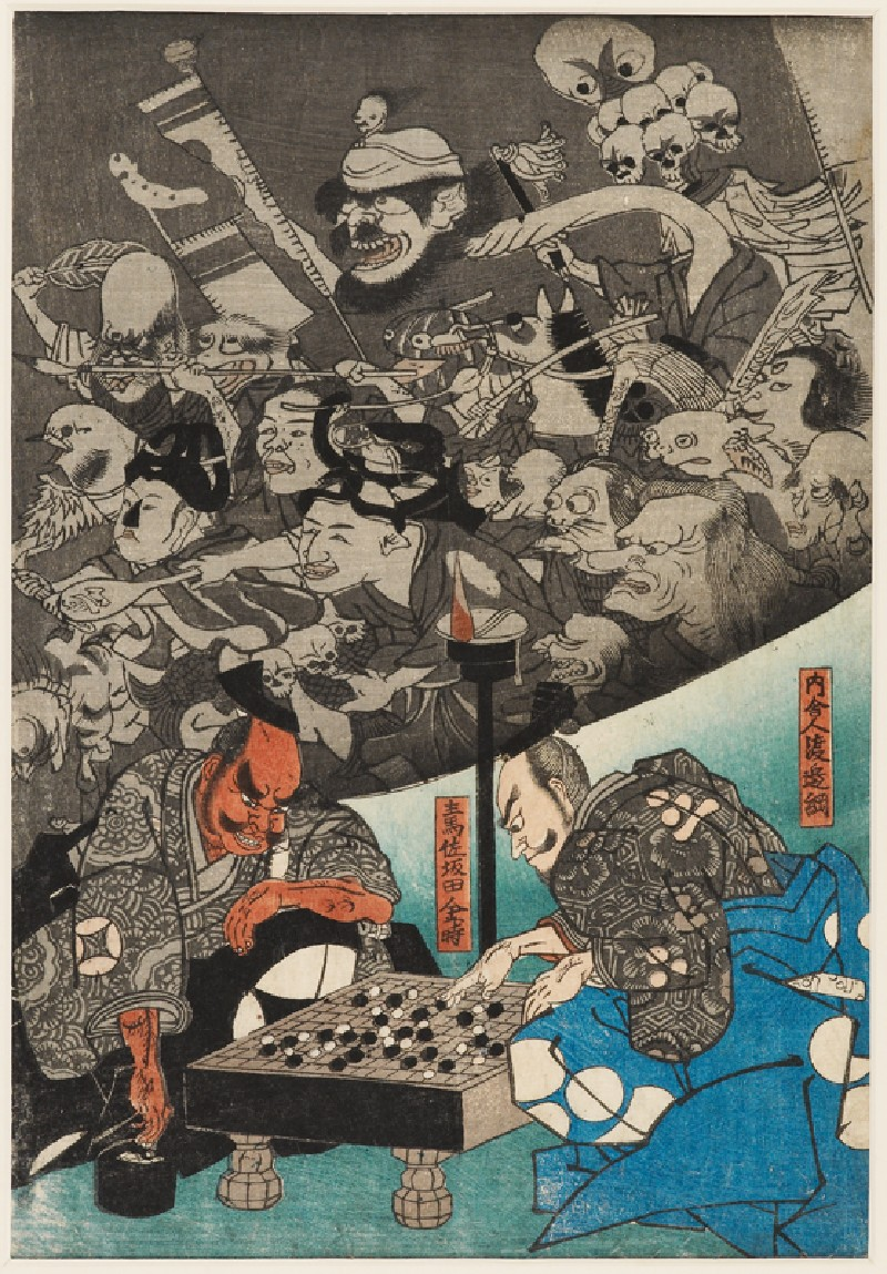 The Earth Spider Conjures up Demons at the Mansion of Minamoto Raikō (EA1971.164.b, front              )