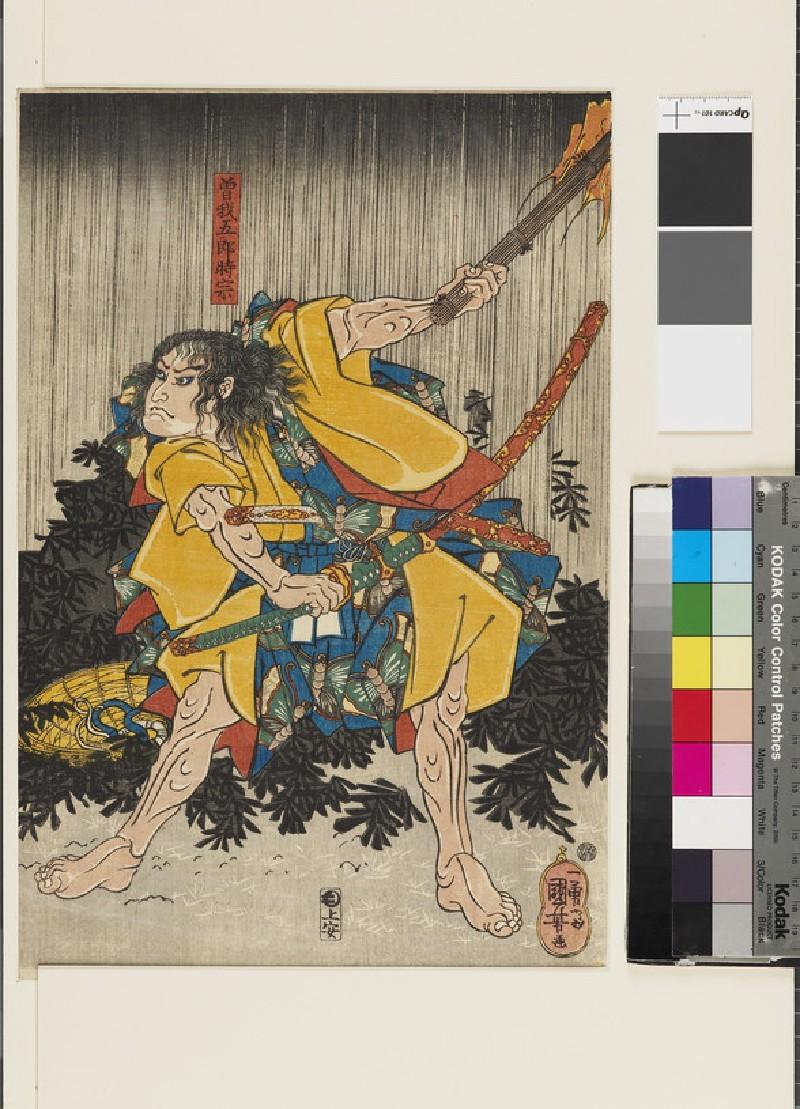 Soga Gorō Tokimune