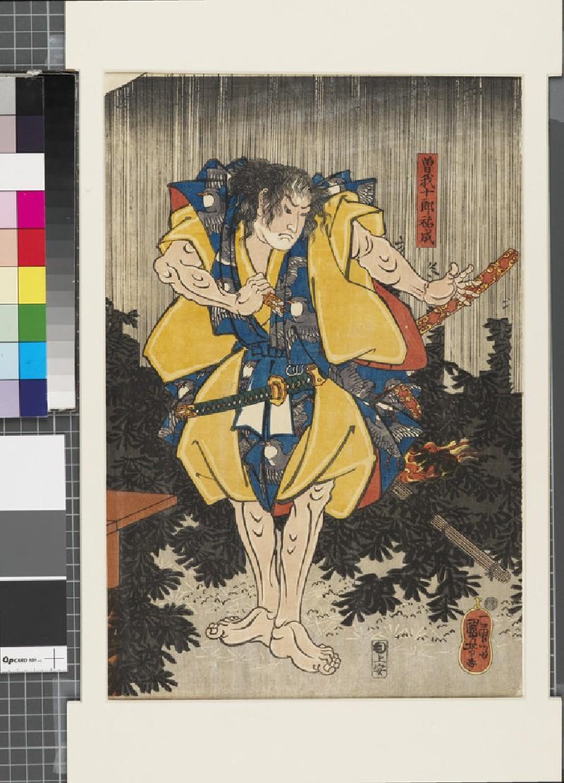 Soga Jūrō (EA1971.165.b, front              )