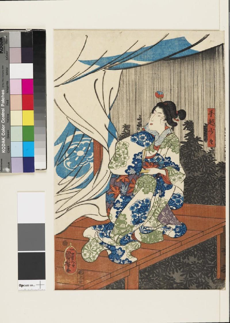 Tegoshi no Shōshō (EA1971.165.c, front              )