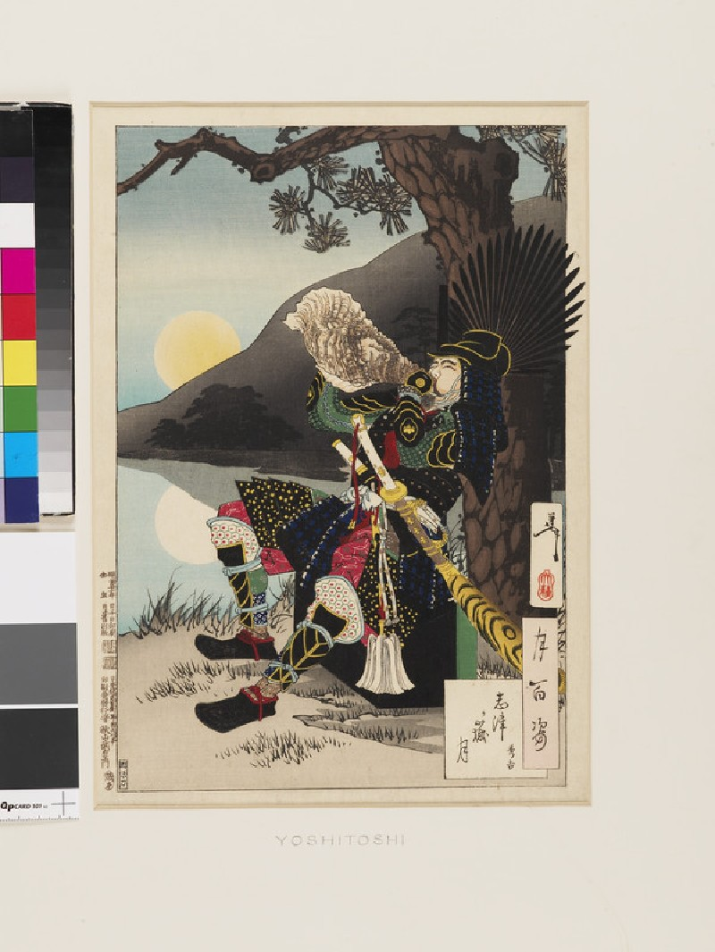Shizu Peak Moon (EA1971.168, front            )
