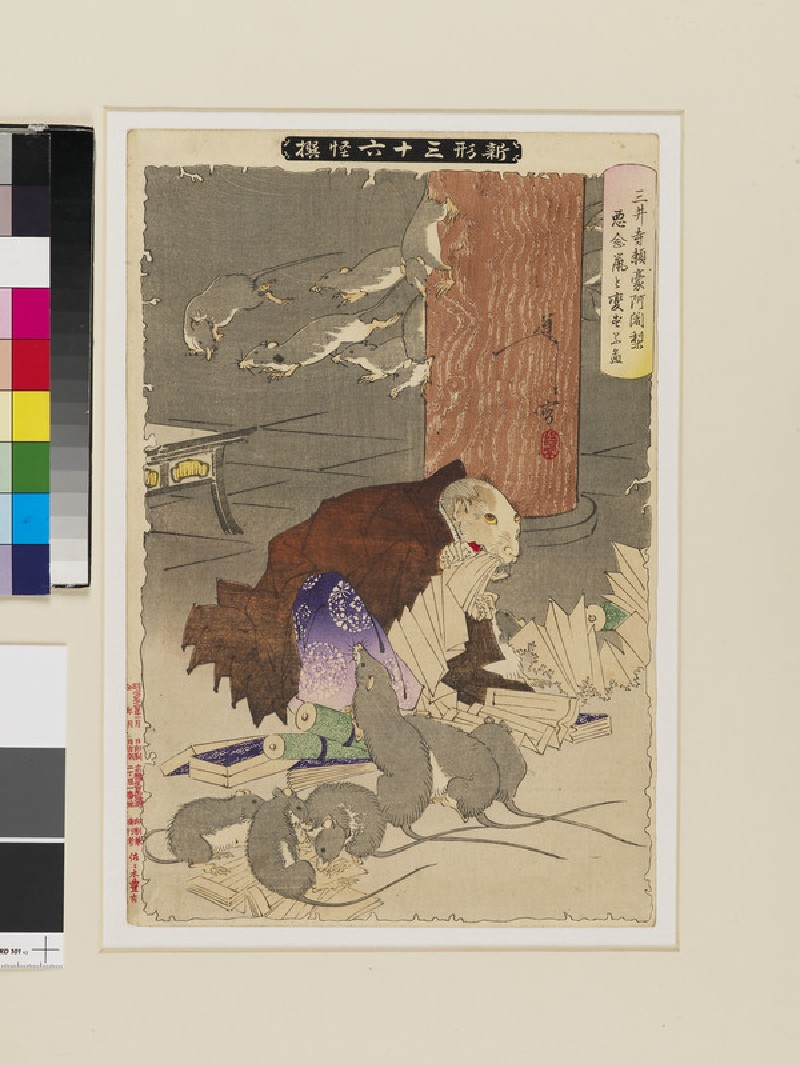 Priest Raigō of Miidera Transformed by Wicked Thoughts, into a Rat (front            )
