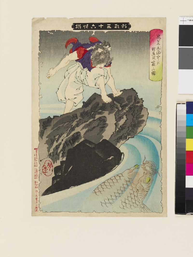 Youthful Benkei Observing the Great Carp in a Pool