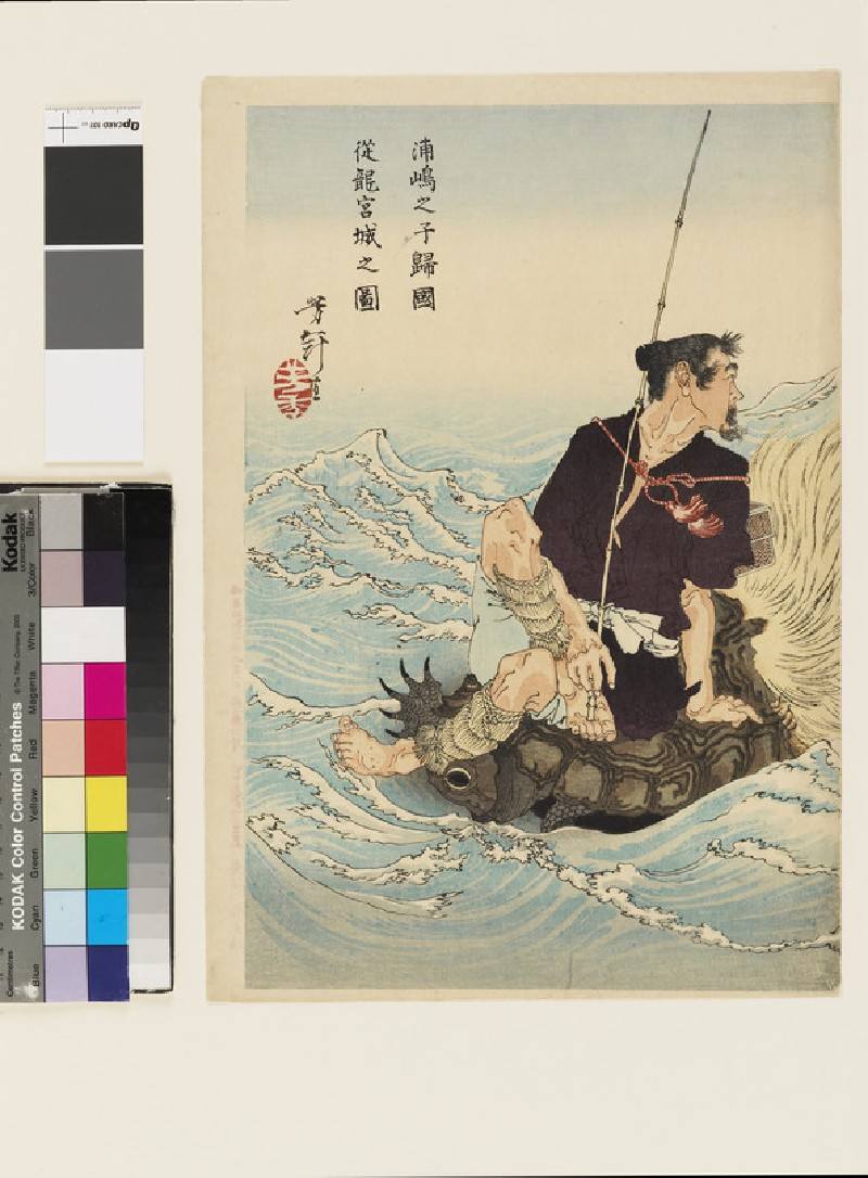 Urashima Tarō Leaving the Palace of the Dragon King of the Sea (EA1971.204.b, front              )