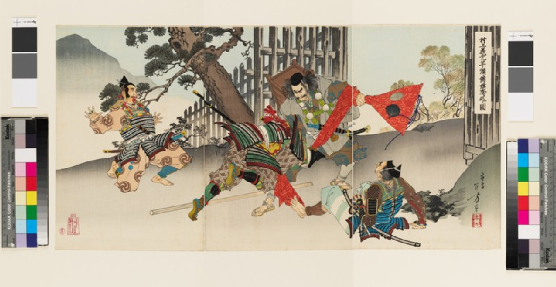 Murakami Yoshimitsu Taking Back the Emperor's Brocade Flag (EA1971.207, front            )