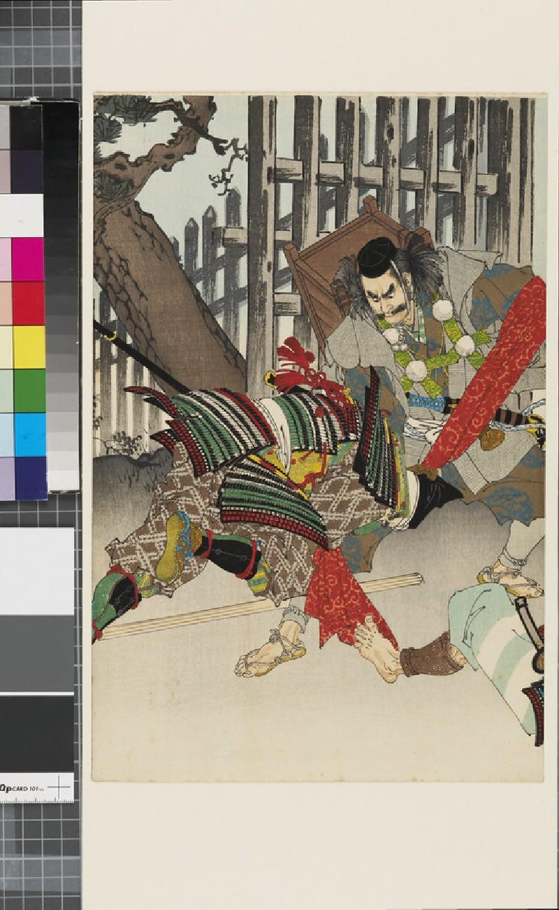 Murakami Yoshimitsu Taking Back the Emperor's Brocade Flag (EA1971.207.b, front              )