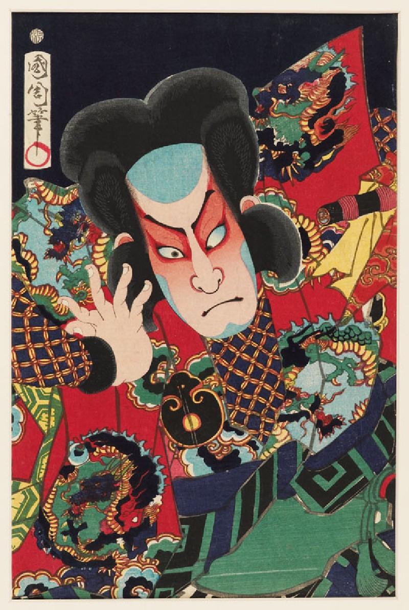 The actor Nakamura Shikan IV as the fisherman Fukashichi (EA1971.218, front            )