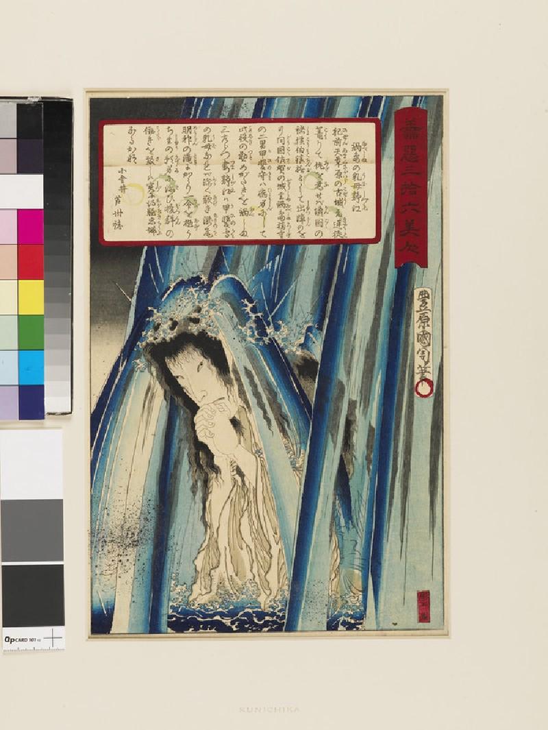 Uba Shizu of Nabeshima Praying Under a Waterfall (EA1971.219, front            )