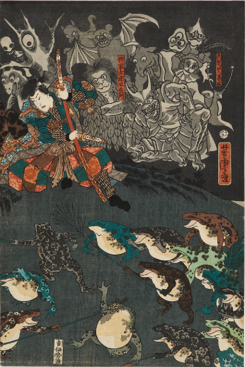 Nikushi the Frog Spirit Conjures up a Magical Battle of Frogs at Tateyama in Etchū Province (front              )
