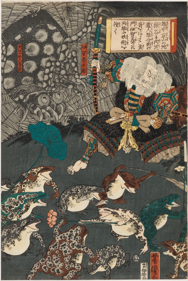 Nikushi the Frog Spirit Conjures up a Magical Battle of Frogs at Tateyama in Etchū Province (EA1971.226.c, front              )