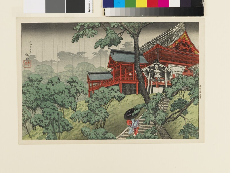 Kiyomizu Temple, Ueno (EA1971.236, front            )