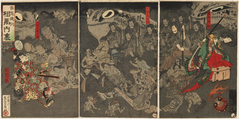Night Parade of One Hundred Demons at the Sōma Palace (EA1971.237, front            )