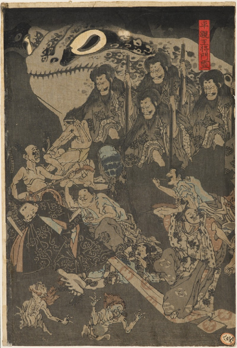 Night Parade of One Hundred Demons at the Sōma Palace (EA1971.237.b, front              )