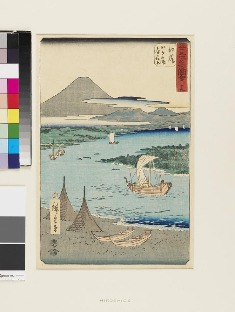 Ejiri: Tago Bay and Miho no Matsubara