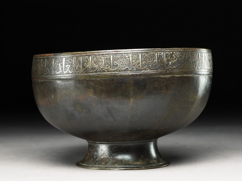 Footed bowl inscribed with good wishes (side           )