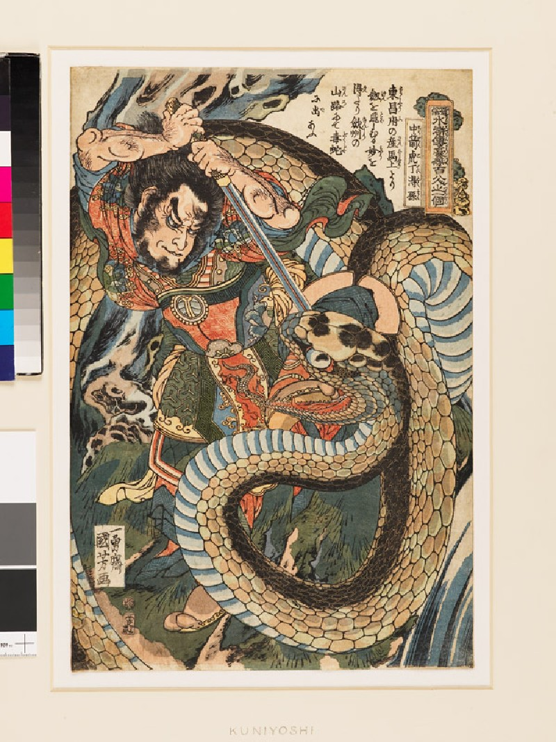 Chūsenko Teitokuson (Ding Desun) attacked by a snake on a mountain path (EA1971.46, front           )