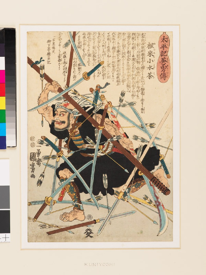 The warrior-monk Negoro no Komizuchadefending himself with a pole (front           )