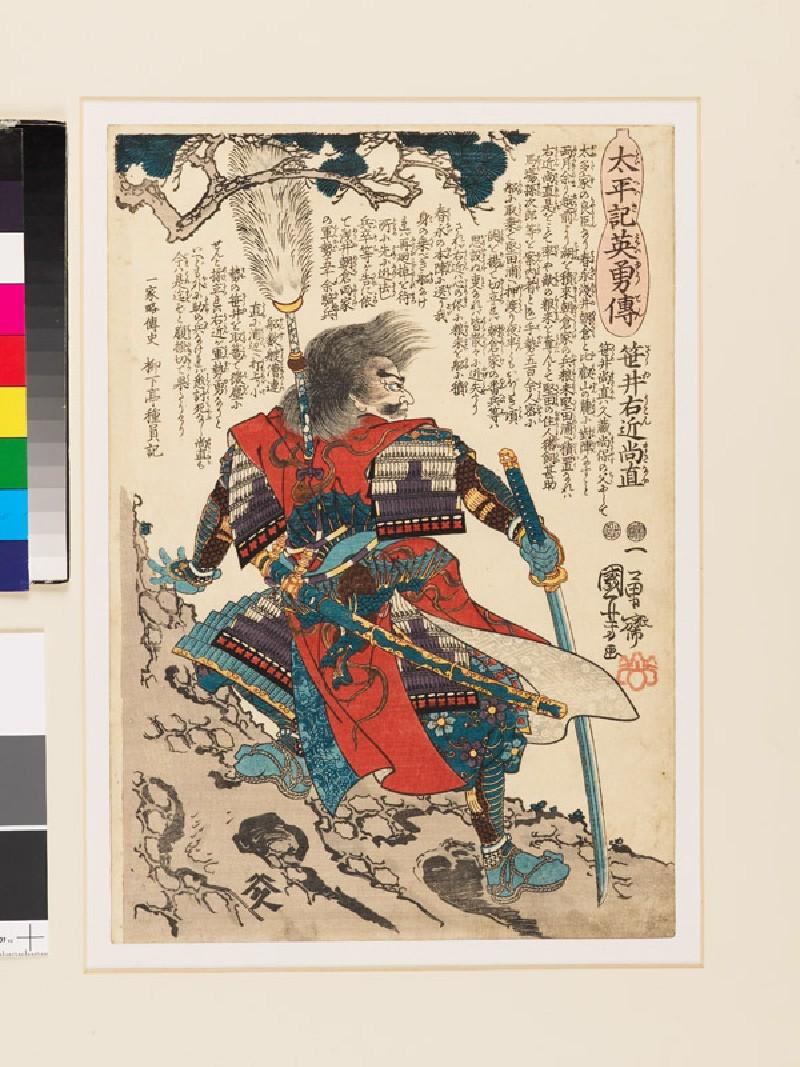 The warrior Sasai Ukon Masanao (Sakai Ukon Masanao)waiting for his ship