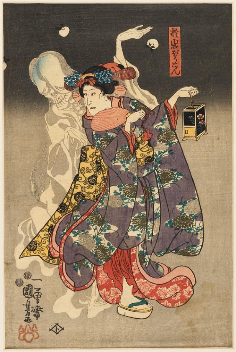 The Spirit of Oiwa (EA1971.61, front           )