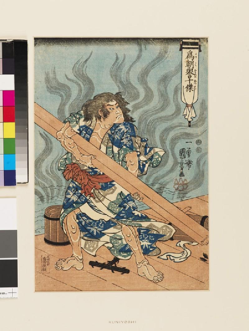 Minamoto no Tametomo
