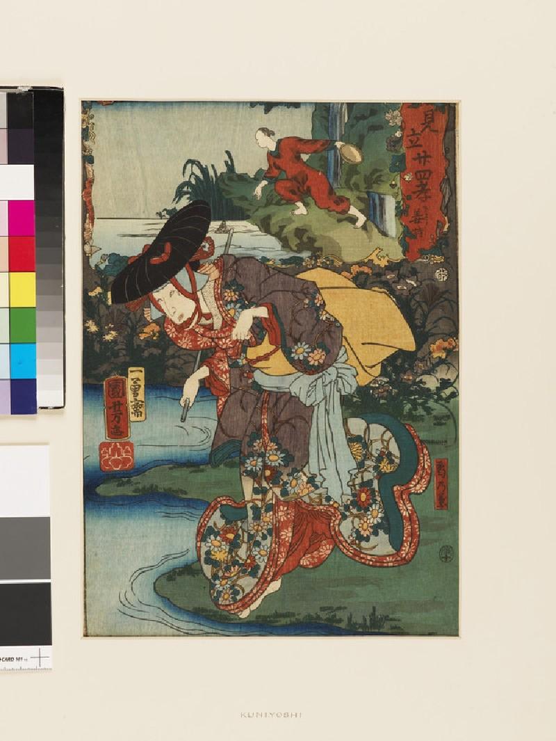 Kyōshi (Jiang Shi)