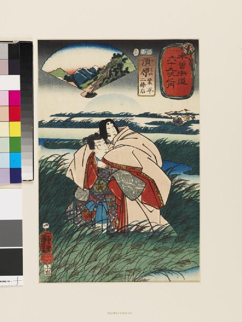 Suhara: Ariwara no Narihara Eloping with Lady Nijō (EA1971.87, front           )