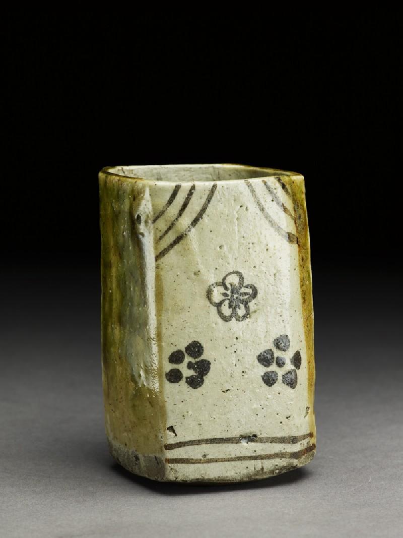 Mukōzuke, or side dish used for the Japanese tea ceremony